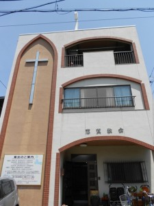 志賀キリスト教会